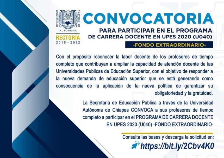 Convocatoria para participar en el PROGRAMA DE CARRERA DOCENTE EN UPES 2020 (U040) -Fondo Extraordinario-